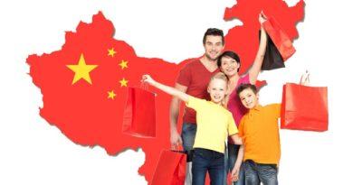 Nhập hàng Quảng Châu Trung Quốc giá gốc