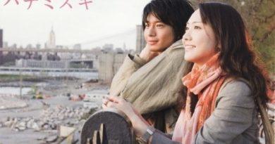 Khóa học tiếng nhật cho người mới bắt đầu chương trình Hajime 3