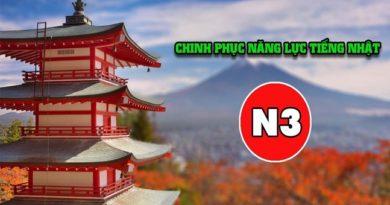 Chinh phục kỳ thi năng lực tiếng Nhật N3
