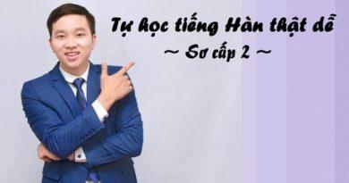 Tự học tiếng Hàn thật dễ - Sơ cấp 2